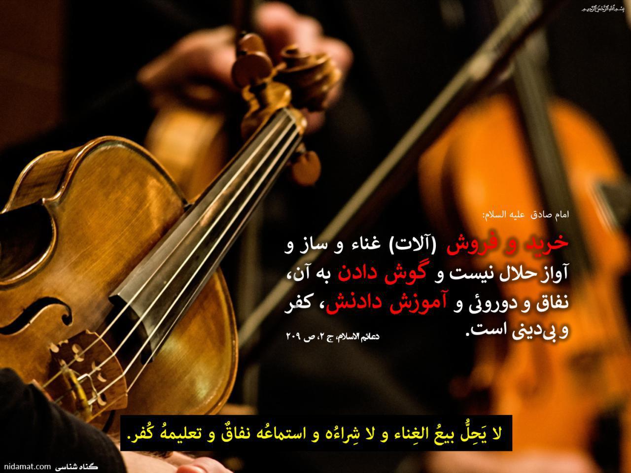 حکم شرعی آموزش و ترویج موسیقی