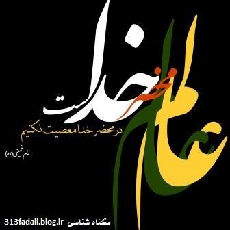 14 mahzar wide 1 عالم محضر خداست!