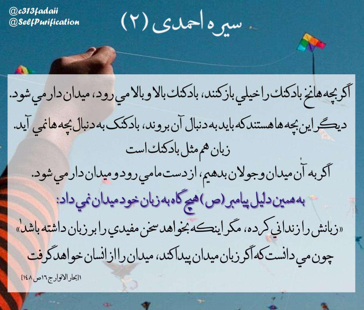 photo 2015 12 29 22 39 43 زندانی کننده زبان